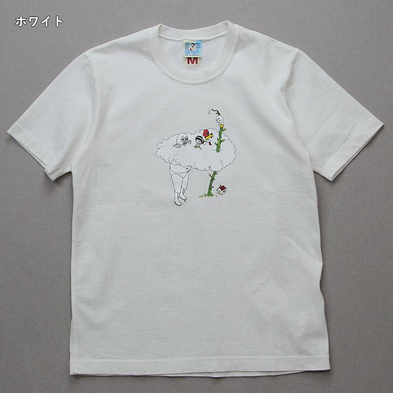 ブルーナボイン ブルーナボイン レスラーと豆の木Tシャツ Bru na Boinne 8S-205