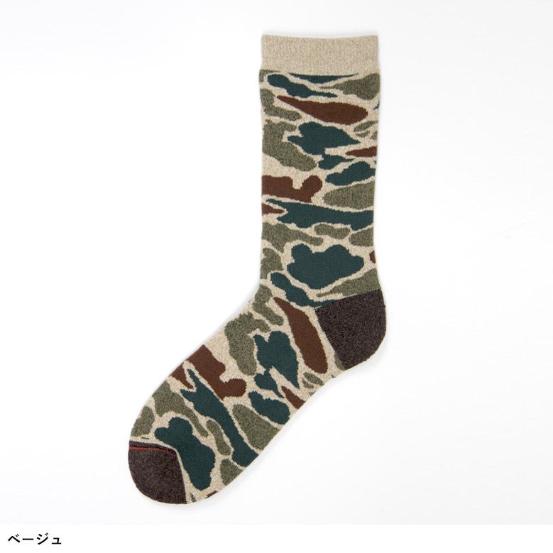 ロトト パイルカモクルーソックス ROTOTO Pile Camo Crew Socks R1339