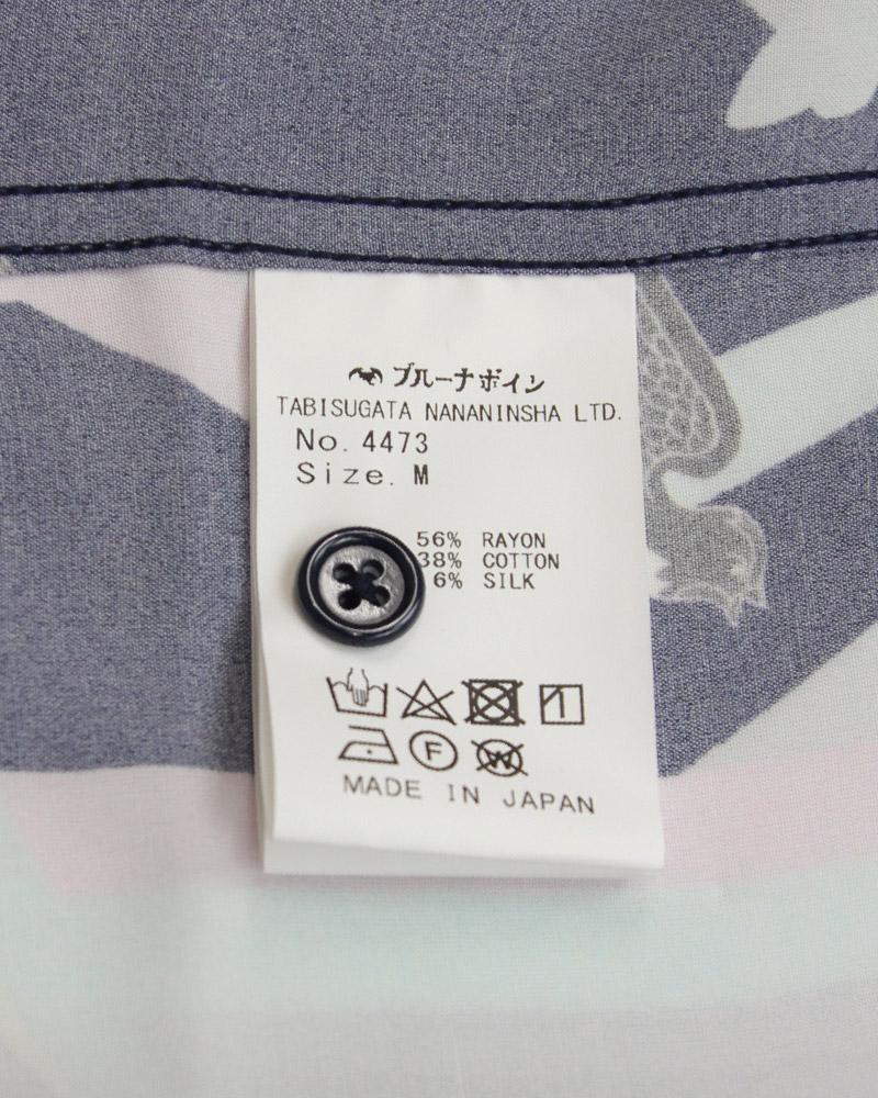 ブルーナボイン スワロービームシャツ BRU NA BOINNE 4473