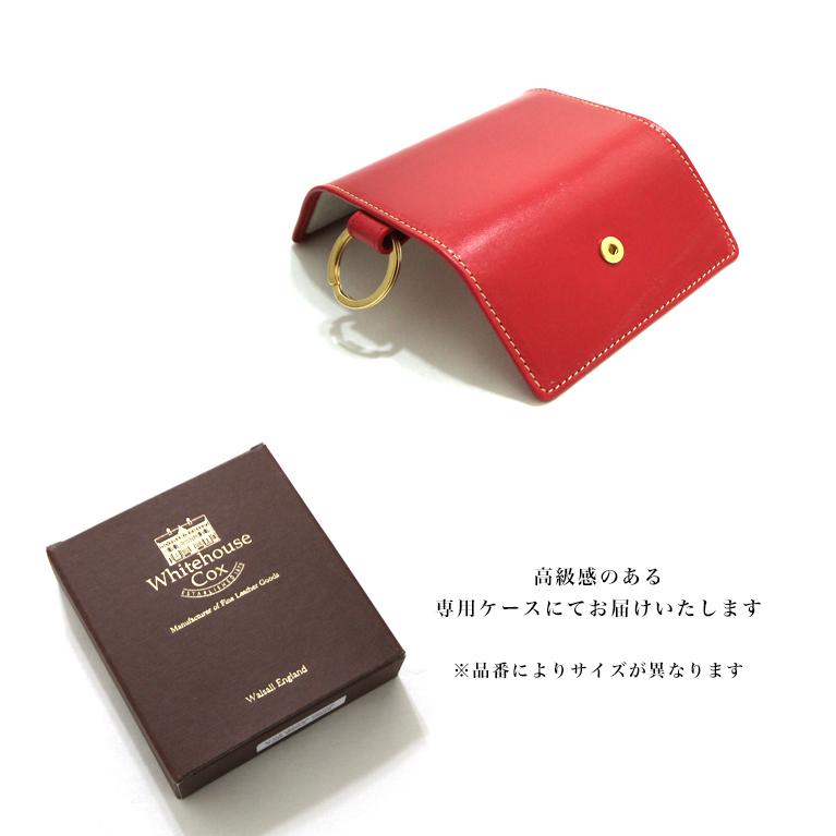 ホワイトハウスコックス キーケース ウィズ リング S9692 Whitehouse Cox KEY CASE WITH RING 6color