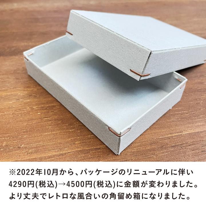 澄ノしおさん監修 クリエイターズスタンプボックス(森のなか) インクセット