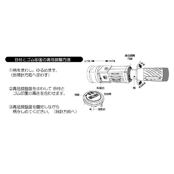 澄ノしおさん監修 日付回転印(とり) ゴム印製 サンビー 12号小判 テクノタッチデーター 日付印