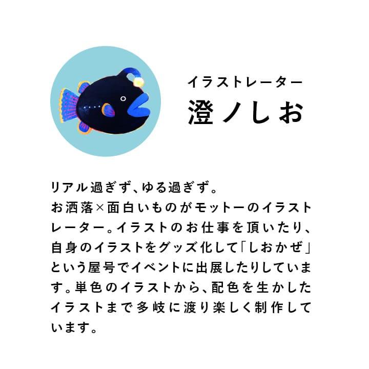 澄ノしおさん監修 日付回転印(しろくまのこども) ゴム印製 サンビー 14号小判 テクノタッチデーター(日付印)