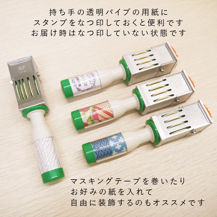 澄ノしおさん監修 日付回転印(ペンギンのひな) ゴム印製 サンビー 12号小判 テクノタッチデーター 日付印
