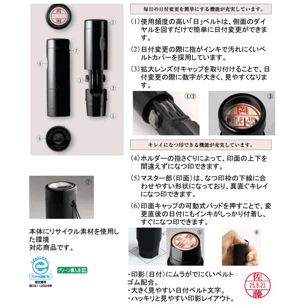 ねこなかまの日付回転印(日付印) 全13種類