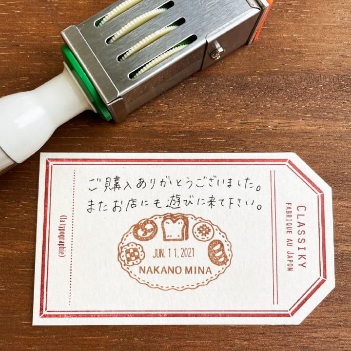 すずきえりなさん監修 日付回転印(パン) ゴム印製 サンビー 12号小判 テクノタッチデーター 日付印