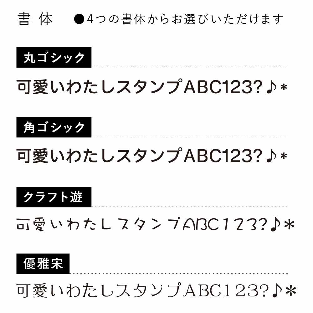 いぬなかま シャチハタひとことスタンプ  OSMOオスモ 全69種類