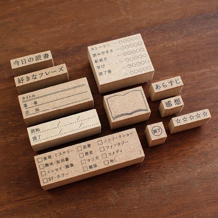 読書記録 タイトル(b-097)