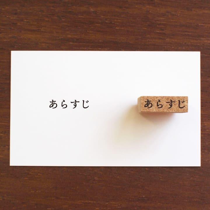 読書記録 あらすじ(b-102)
