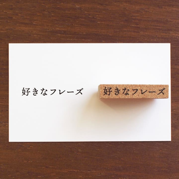 読書記録 好きなフレーズ(b-104)