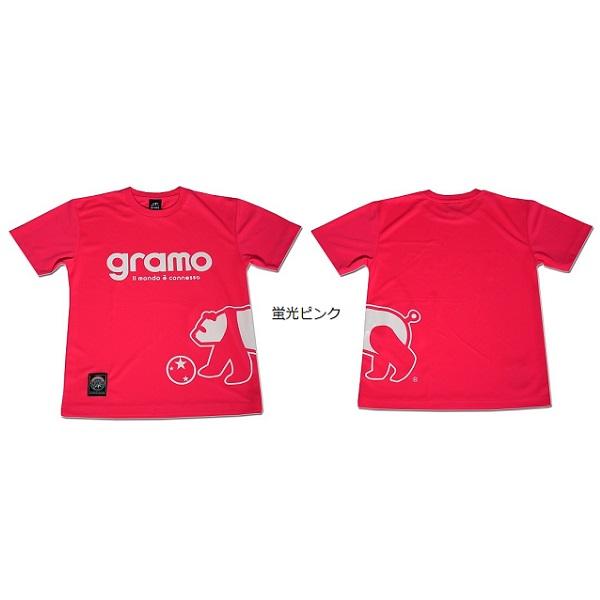 プラクティスシャツ「FAST2」・gramo(グラモ)P-026