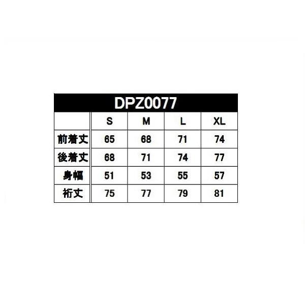 ダブルパイピングゲームパンツ・Dalponte(ダウポンチ)DPZ77