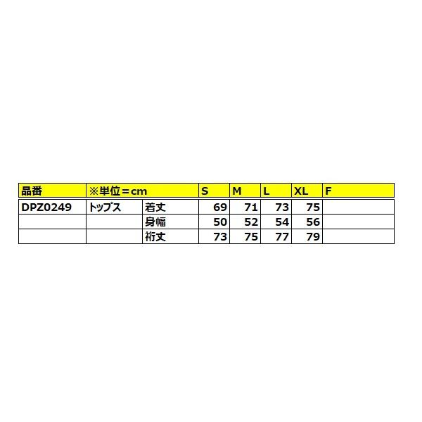 DPZ0249 Dalponte(ダウポンチ) ブラジルスター防風トレーニングジャージジップパーカー【送料無料】