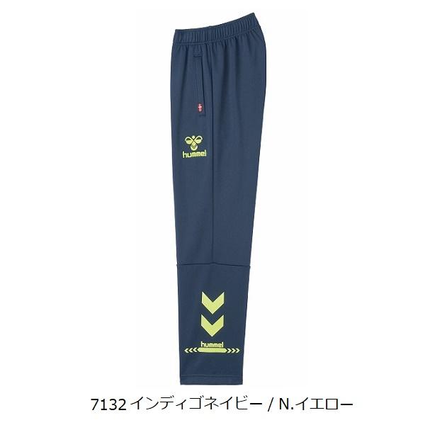 Jrウォームアップジャケット/パンツセット(ジュニア用ジャージ)・hummel(ヒュンメル)HJT2091/HJT3091【送料無料】
