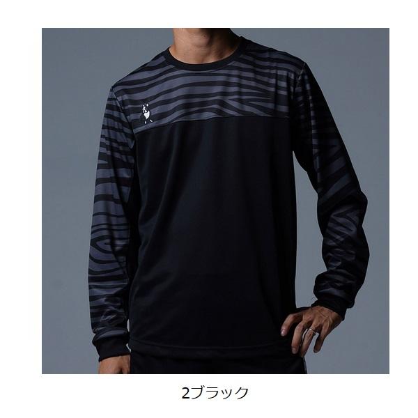 コーンフレーク+2ロングプラシャツ(大人用プラシャツ)・soccer junky(サッカージャンキー)CP20503