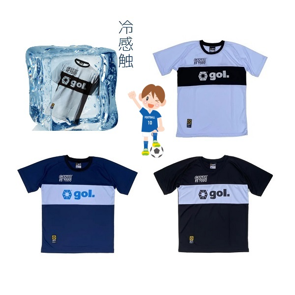 Jr.プラクティスシャツ<VENTO>・ gol.(ゴル)G142-579J