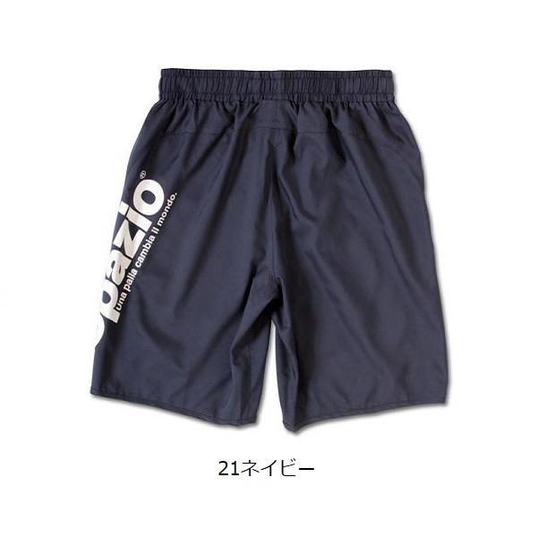 GE-0356 Spazio(スパッツィオ) MULTI CONFINE JR PRACTICE PANTS(ジュニアポケット付プラクティスパンツ)