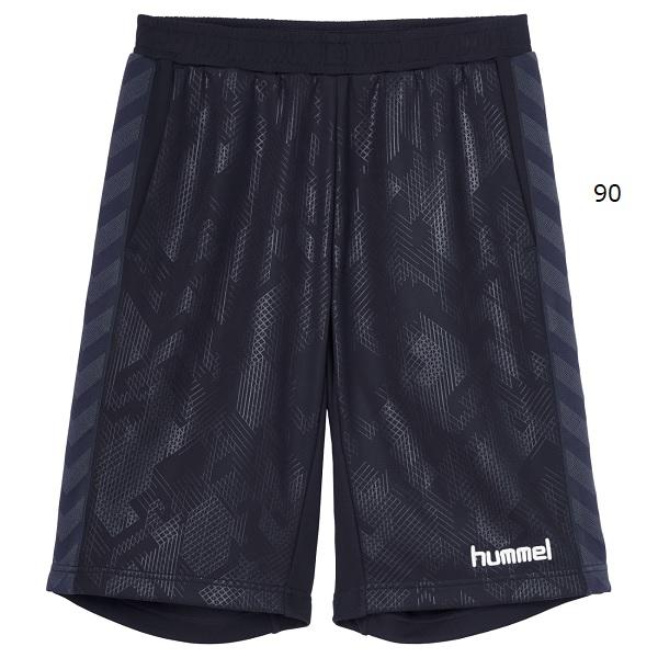 ハーフパンツ(大人用ジャージ)・hummel(ヒュンメル)HAT6088【大きいサイズ有り】