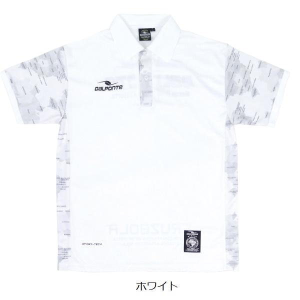 BR迷彩ポロシャツ・Dalponte(ダウポンチ)DPZ0295