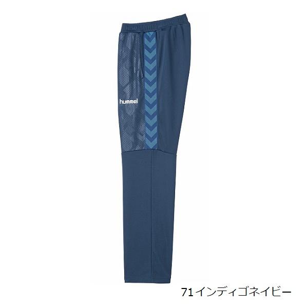 トレーニングパンツ(大人用ジャージ)・hummel(ヒュンメル)HAT3088【大きいサイズ有り】