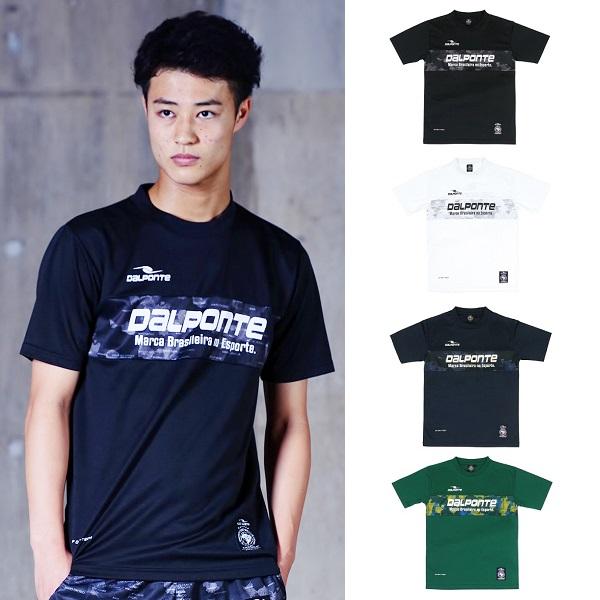 BR迷彩プラクティスTシャツ・Dalponte(ダウポンチ)DPZ0294