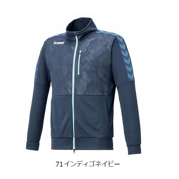 トレーニングジャケット(大人用ジャージ)・hummel(ヒュンメル)HAT2088【大きいサイズ有り】