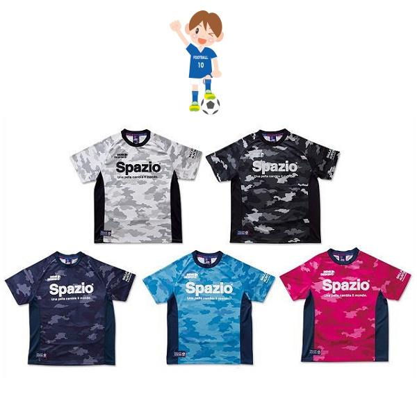 GE-0381 Spazio(スパッツィオ) Jr.Camuffamento Practice shirt(Jr.プラシャツ)【10%OFF】