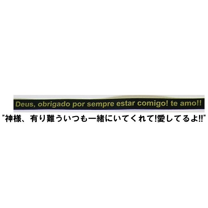 JBMS-002 JOGARBOLA オリジナルミサンガ【ゆうパケット可】