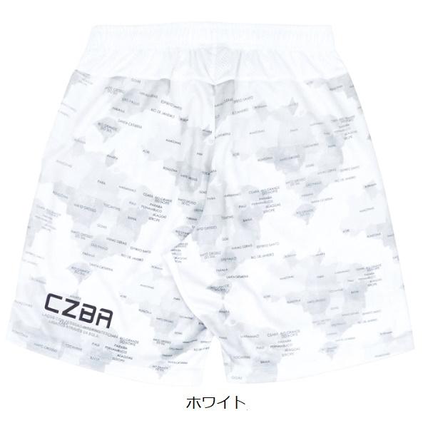 BR迷彩プラクティスパンツ(ポケット付き)・Dalponte(ダウポンチ)DPZ0293