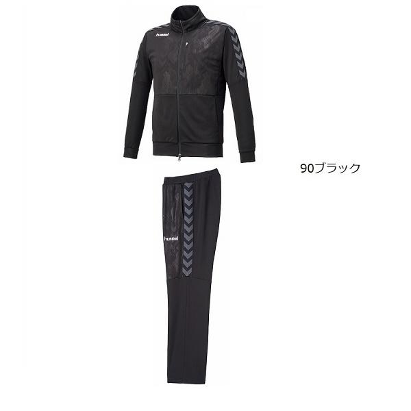 トレーニングジャケット/パンツセット(大人用ジャージ)・hummel(ヒュンメル)HAT2088/HAT3088【大きいサイズ有り】【送料無料】