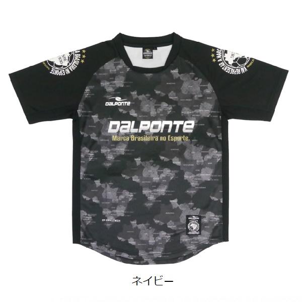 BR迷彩プラクティスシャツ・Dalponte(ダウポンチ)DPZ0292