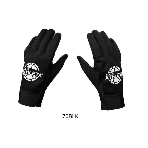Jr.フィールドグローブ(手袋)(こども用)・ATHLETA(アスレタ)05262J