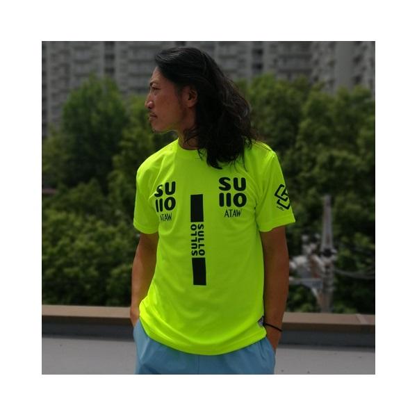 INTRO PRA SHIRT(全4カラー) ・sullo(スージョ)1330101001