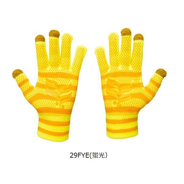 フィールドニットグローブ(手袋)(大人用)スマホ対応・ATHLETA(アスレタ)05263