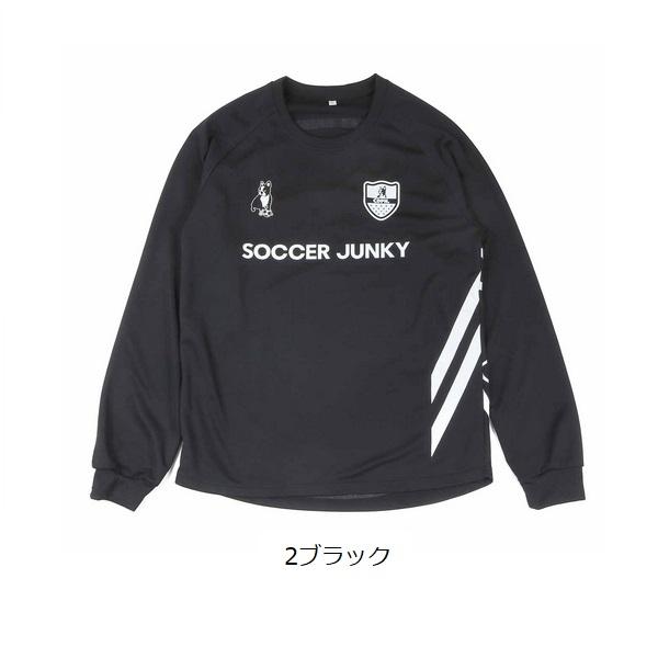 Wan!Team+14ロングプラクティスシャツ(大人用ジャージジャケット)・soccer junky(サッカージャンキー)SJ20502