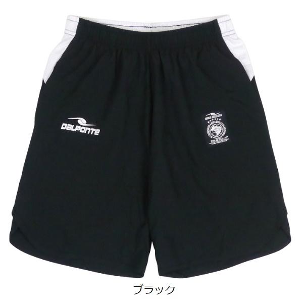 エアーライトメッシュプラクティスパンツ(ポケット付き)・Dalponte(ダウポンチ)DPZ0291