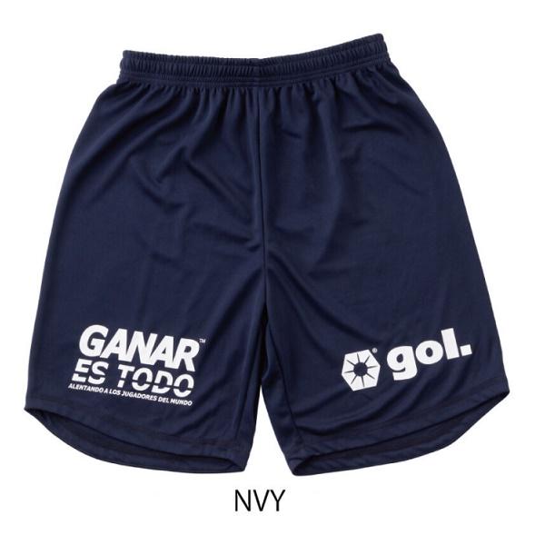 Jr.プラクティスパンツ・ gol.(ゴル)G143-575J