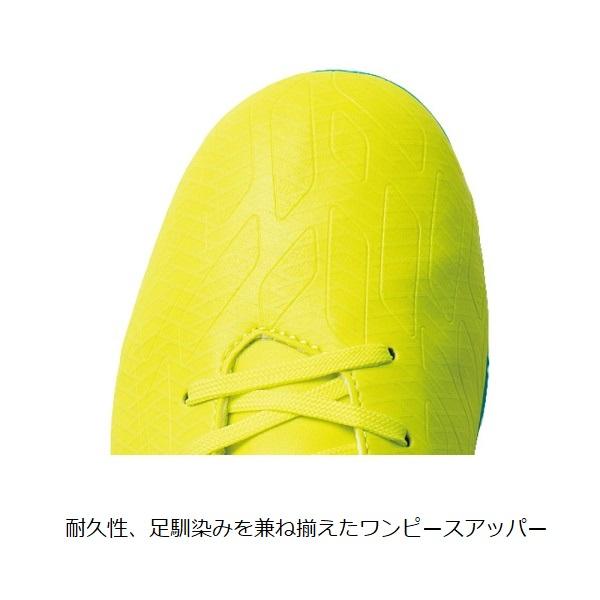 マトゥー鍛二十 (タン ニジュウ)(サッカースパイク)・GAVIC(ガビック)GS0115