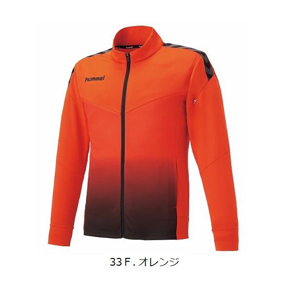 チームウォームアップジャケット(大人用ジャージ)・hummel(ヒュンメル)HAT2082【大きいサイズ有り】
