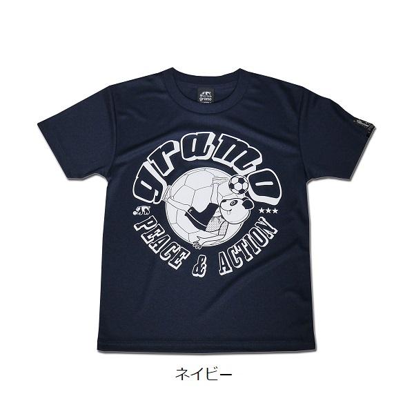 プラクティスTシャツ「bicycle」・gramo(グラモ)P-061