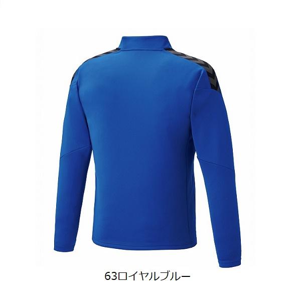 チームハーフジップジャケット/スリムパンツセット(大人用ジャージ)・hummel(ヒュンメル)HAT2082H/HAT8082【大きいサイズ有り】
