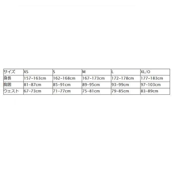 soft touch+7パイルZIPパーカー(大人用)・soccer junky(サッカージャンキー) CP21024