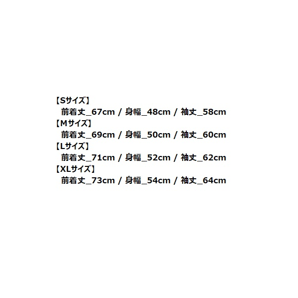 UVカット長袖プラクティスシャツ・Dalponte(ダウポンチ)DPZ0289