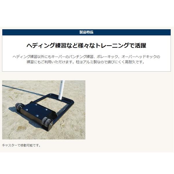 ペンテルシュート(移動式)(1基)・ルイ高・RT-F011982【送料無料】