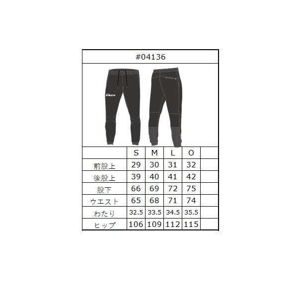 ストレッチウインドパンツ・ATHLETA(アスレタ)04136