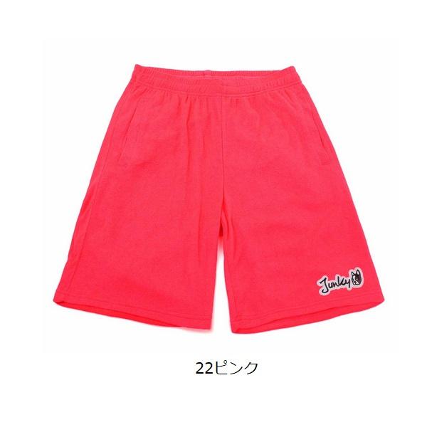 フワフワちゃん+2パイルパンツ(大人用)・soccer junky(サッカージャンキー) CP21025