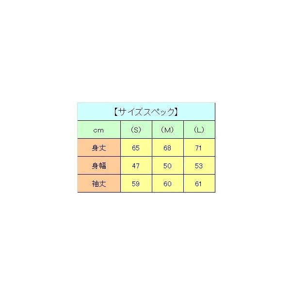 ロングプラクティスシャツ「WORKS」・gramo(グラモ)LP-003