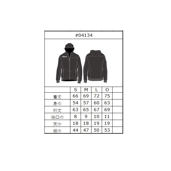 ストレッチウインドジャケット・ATHLETA(アスレタ)04134