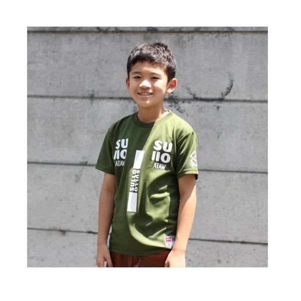 Jr.PRA SHORTS(全3カラー) ・sullo(スージョ)1331104003