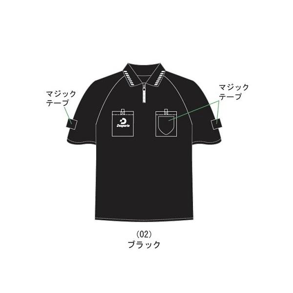 半袖レフリーシャツ・Desporte(デスポルチ)DSP-REF-01【受注生産商品:納期約1.5か月:代引き不可】【大きいサイズ有り】